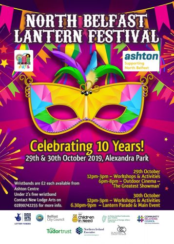 North Belfast Lantern Festival 2019